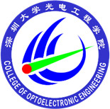 college_of_optoelectronic_engineering_of_shenzhen_university